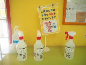 軽井沢おもちゃ王国ブログ。子供とお出かけレポ5