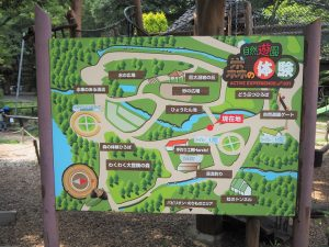 軽井沢おもちゃ王国ブログ。子供とお出かけレポ22