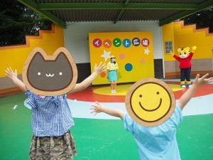 軽井沢おもちゃ王国ブログ。子供とお出かけレポ30