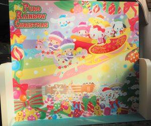 サンリオピューロランドクリスマス2